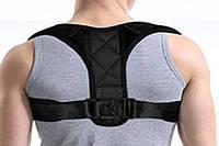 Корректор осанки energizing posture support NG-239, фото 1