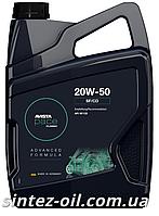 AVISTA pace CLASSIC SF/CD SAE 20W-50 (5л) Моторное масло