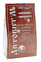 Литовит М порошок 30 г Арго (укрепление иммунитета, сорбент, аллергия, дерматит, псориаз, отравление)