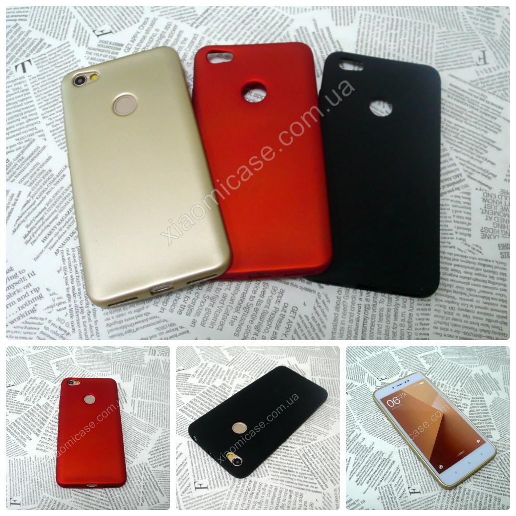 TPU Soft-touch чехол Rock накладка бампер для Xiaomi (Ксиоми) Redmi S2 (Золото)