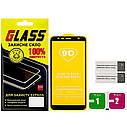 Защитное стекло для SAMSUNG J610 Galaxy J6 Plus (2018) Full Glue (0.3 мм, 2.5D, чёрное), фото 2