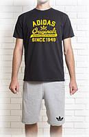 Комплект Адидас в стиле Adidas шорты черного и футболка серого цвета