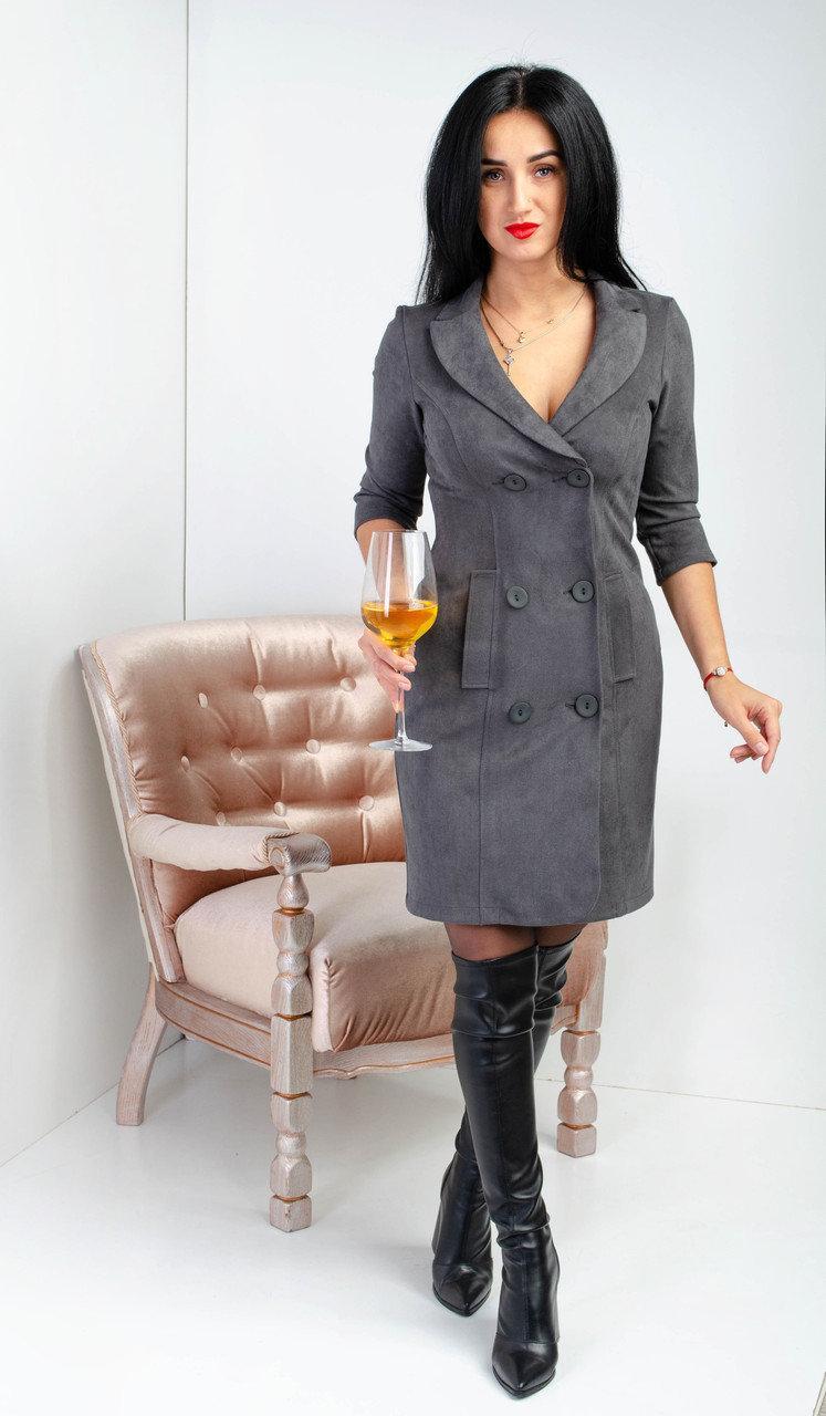 Элегантное платье-пиджак серое