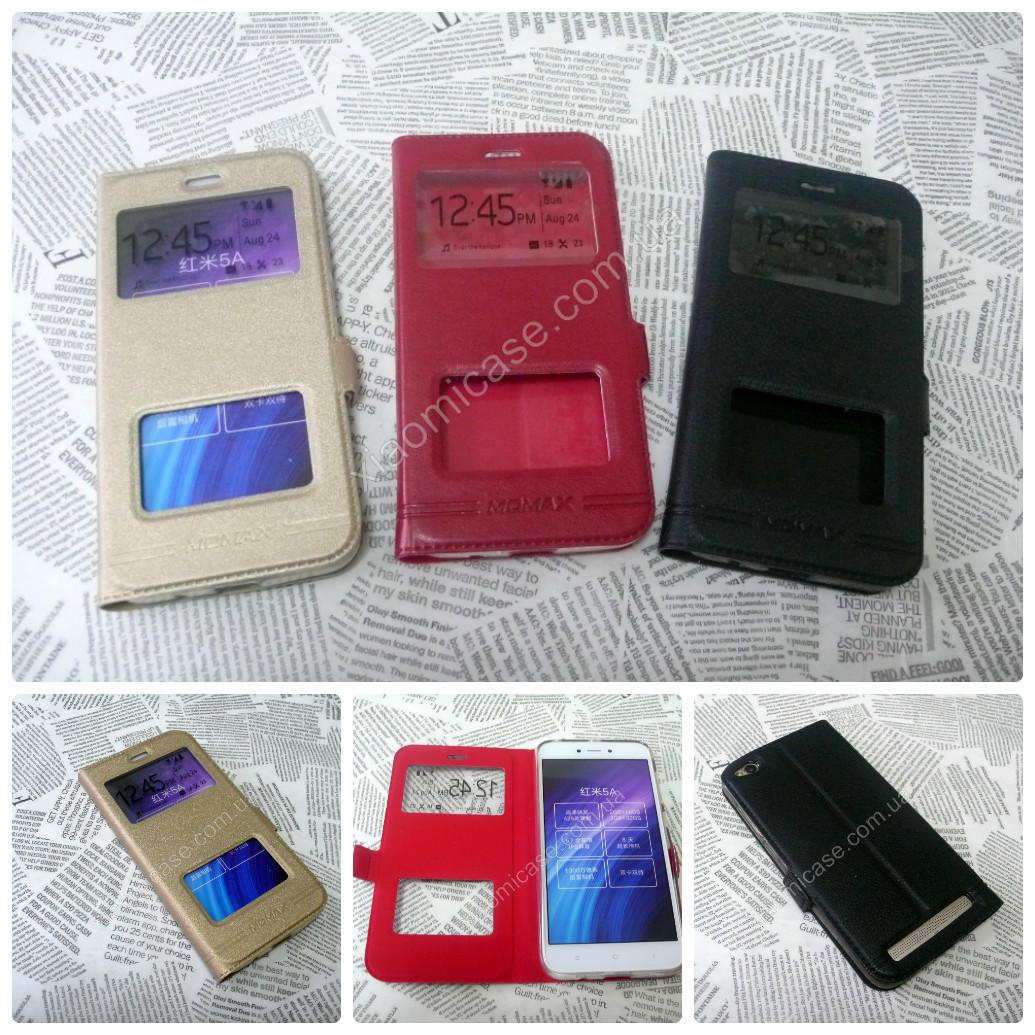 Кожаный чехол книжка Momax для Xiaomi (Ксиоми) Redmi 5A (3 цвета)