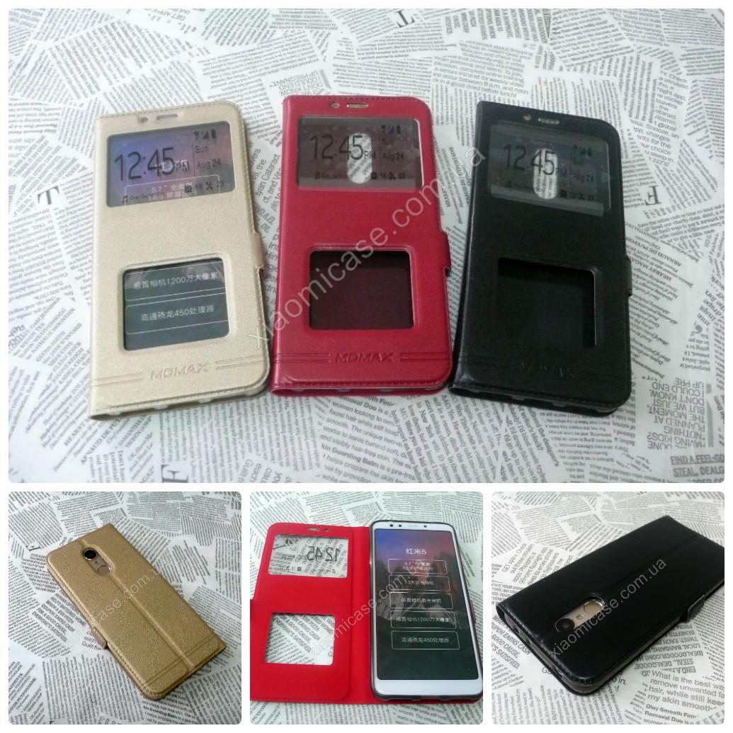 Кожаный чехол книжка Momax для Xiaomi (Ксиоми) Redmi 5 (3 цвета)