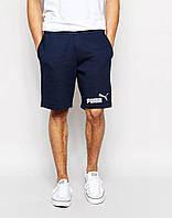 Шорты в стиле PUMA ( Пума ) мужские синие значёк+лого