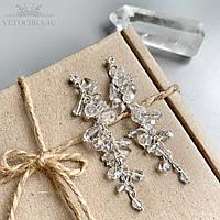 Свадебные серьги грозди ручной работы с горным хрусталём и бусинами