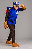 Карнавальный костюм для взрослых аниматоров Щенячий Патруль Чейз