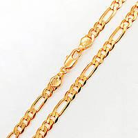Цепочка Xuping Jewelry 60 см х 5 мм Фигаро медицинское золото позолота 18К