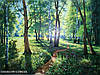 Картины пейзаж «Лесная тропа»