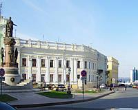 Таможенное оформление в Одессе