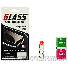 Защитное оргстекло . Honor band 5 (0.2мм) Flexible Glass