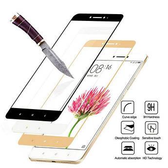 2D Защитное стекло для Xiaomi (Ксиоми) RedMi 3S / 3 Pro