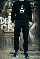 Черный костюм в стиле Jordan 23