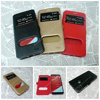 Кожаный чехол книжка VIP для Xiaomi (Ксиоми) Mi A2 Lite (3 цвета)