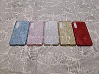 TPU чехол накладка бампер Блестки для Xiaomi (Ксиоми) Mi 9 Se