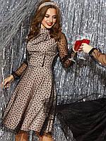 Коктейльное платье женское с юбкой-полусолнце