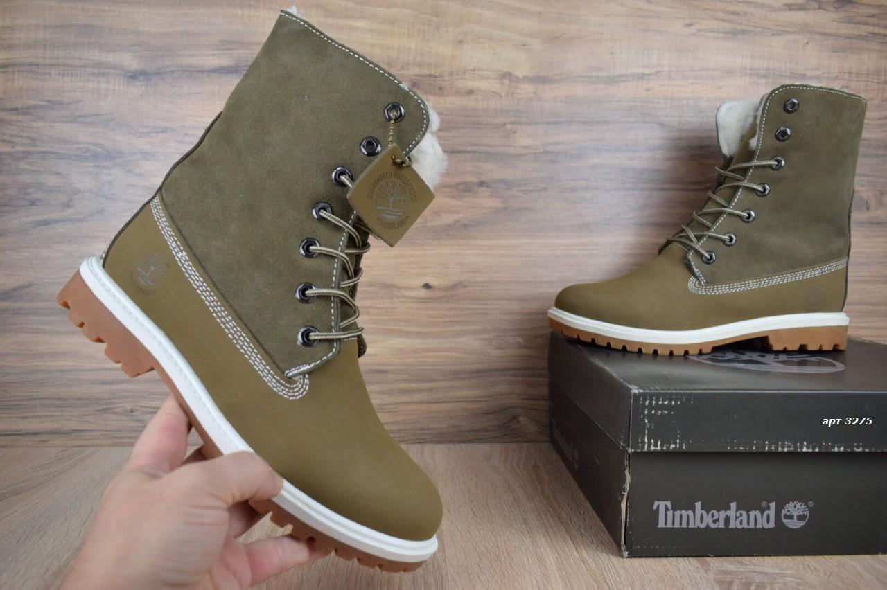 Женские ботинки Timberland Boot (мех) зима, хаки. Размеры (38,39,40)