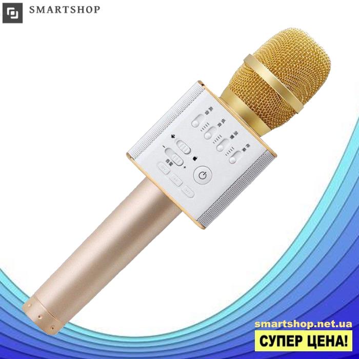Беспроводной микрофон для караоке Q9 Золотой - портативный караоке-микрофон  в чехле
