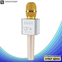 Беспроводной микрофон для караоке Q9 Золотой - портативный караоке-микрофон  в чехле, фото 3