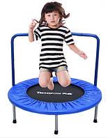 Фитнес-батут для детей