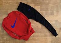 Cпортивный костюм красный свитшот в стиле Nike синяя галочка