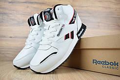 Кроссовки мужские Reebok Classic High White (на меху) зима, белые. Размеры (41,42,43,44,46)