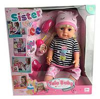 Кукла функциональная Сестричка BLS 007 A (6) 6 функций, с аксессуарами, в коробке [Коробка]