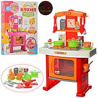 Кухня 661-91 (10шт) 42-25-61см,плита,духовка,звук,св,посуда,продукты,часы,бат,кор,45-63-7,5см