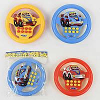 """Руль 748 С (144/2) """"Веселые гонки"""" музыкальный, на батарейках, в кульке [Пакет]"""