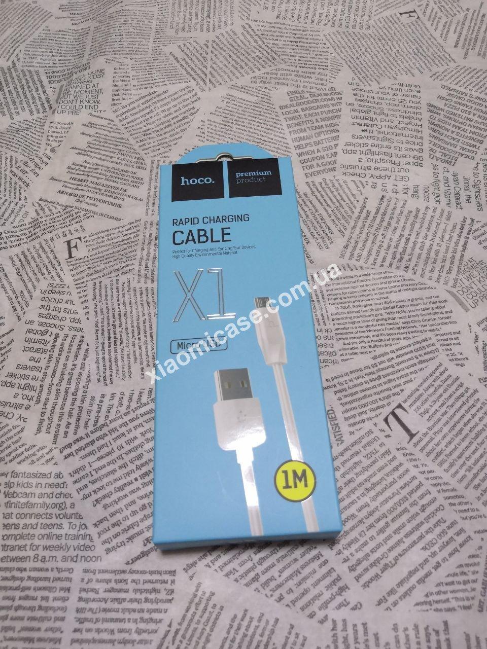USB Кабель Hoco X1 Rapid Micro 1m Vooc