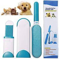 Щетка для чистки шерсти домашних животных с одежды, мебели