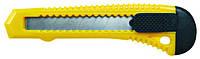 Нож прорезной с отломным лезвием 18мм