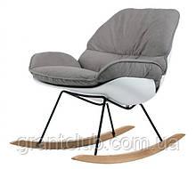 Кресло-качалка SERENITY (Серенити) серое Concepto (бесплатная доставка)