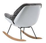 Кресло-качалка SERENITY (Серенити) серое Concepto (бесплатная доставка), фото 3
