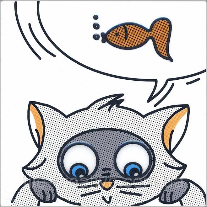 Керамическая плитка Декор Кошки-Мышки. Рыбка 20х20х6,9 NT\A133\5009