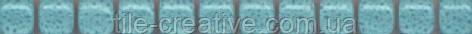Керамическая плитка Карандаш Бисер бирюзовый светлый 20х1,4х12 POF007