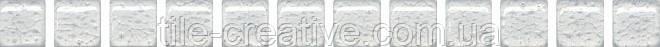 Керамическая плитка Карандаш Бисер белый 20х1,4х12 POF010