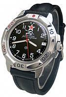 Командирские часы 01 Танк