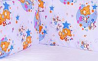 Защита в кроватку Qvatro Gold ZG-02  голубой (мишка, две пчелки, звезды)