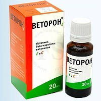 Веторон Е (бета-каротин, вит. С и Е) 20мл