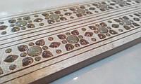 Керамическая плитка Бордюр для ванной Авиньон 30Х5.7 A1855\8152