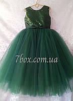Детское нарядное платье бальное Пайетки Зеленое Возраст 6-7 лет.