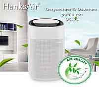 Осушитель воздуха з функцыей очистки воздуха 2in1 HanksAir  1000ml