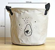 Тканевая корзина для хранения вещей и игрушек с ручками Мишка Berni 20 х 18.5 см Серая (43438), фото 8