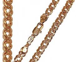 Цепочка фирмы tsatsa / Цвет советского золота. Длина : 57 см. Ширина: 5 мм.Плетение: двойной ромб.