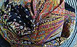 Жасмин 1176-18, павлопосадский платок (шаль, крепдешин) шелковый с шелковой бахромой, фото 6