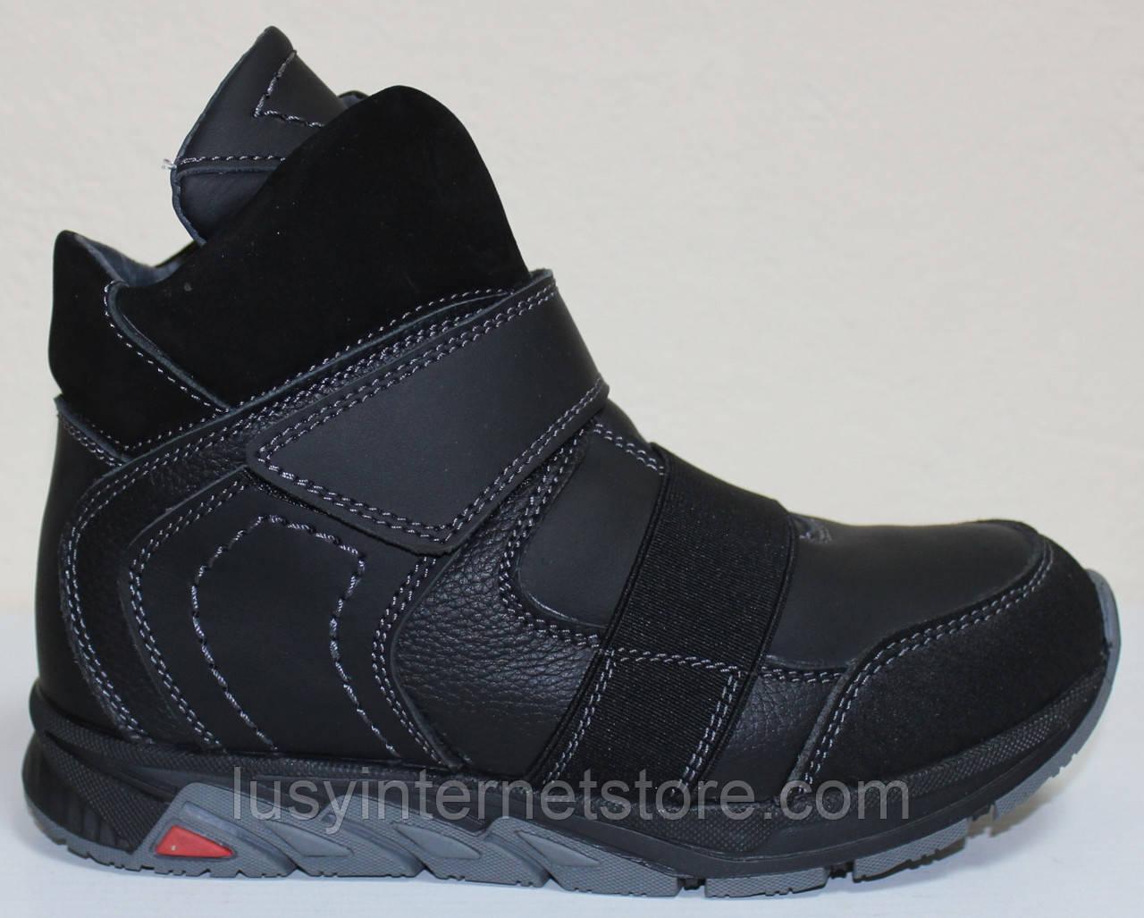Ботинки зимние кожаные подростковые от производителя модель СЛ54У