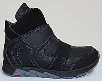 Ботинки зимние кожаные подростковые от производителя модель СЛ54У, фото 1