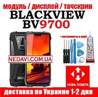 Модуль Blackview BV9700 / Дисплей + тачскрин ( сенсор ) / черный + инструменты и клей в подарок!